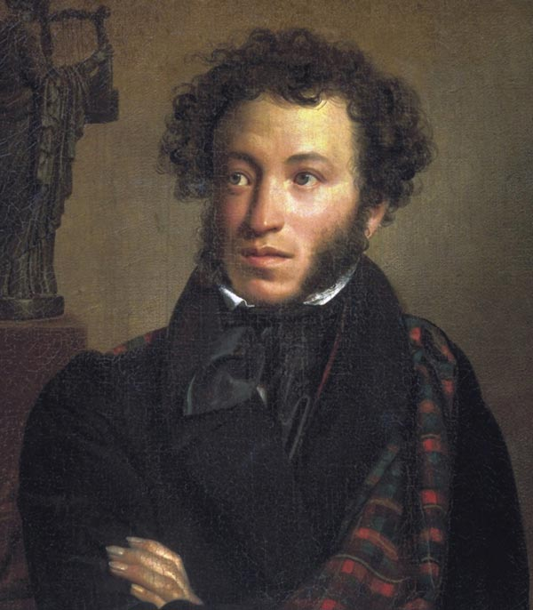 Доклад про творчество пушкина 4434